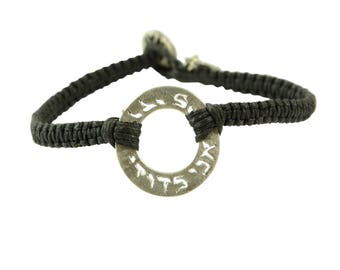 I Am My Beloved and My Beloved Is Mine, Ani Ledodi VeDodi Li, Handmade Black Charm Bracelet for Men