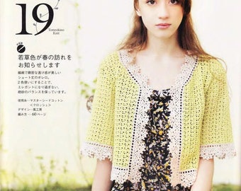 Crochet bolero cardigan women cloth, PDF Japanese pattern, high quality