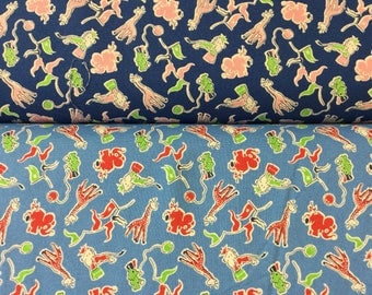 Toy chest fabric available in 2 colours By The Half Metre