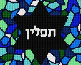 Needlepoint Kit or Canvas: Tefillin Stained Glass Black Star