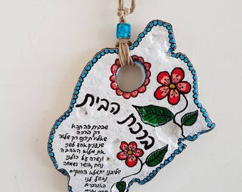 paint rock jewish singles 152 n roberts paint rock, texas 76866 325-732-4322 8 am – 5 pm / m – f  jewish rabbis, officers authorized by religious organizations, justices of the .