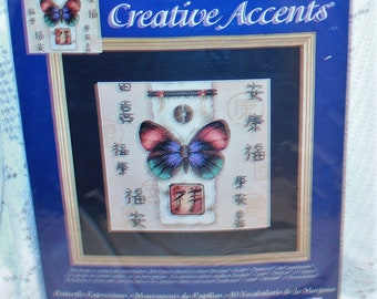 """Dimensions Creative Accents """"Butterfly Expressions"""" counted cross stitch kit #7974 Sealed 2003"""