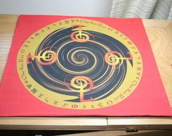 Altar Cloth or Tarot Cloth - Cho Ku Ray - Pagan Altar Cloth, Wicca Altar Cloth - For healing and energy work, Anytime, Wheel of the Year