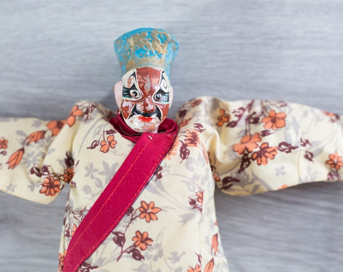 Asian Stick Puppet / Vintage Japanese Puppet Doll