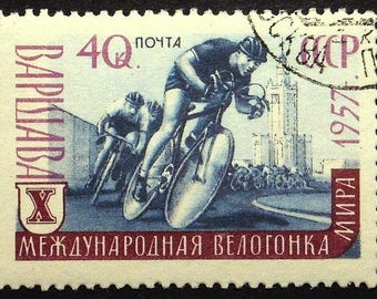 Racing Bicycles, Sports, Russia 1957 -Handmade Framed Postage Stamp Art 22527AM