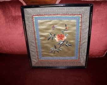 Vintage Chinese Silk Embroidered Frame