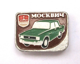 SALE, Automobile, Car, Moskvich, Soviet Children's badge, Vintage collectible badge, Soviet Vintage Pin, USSR, 1980s
