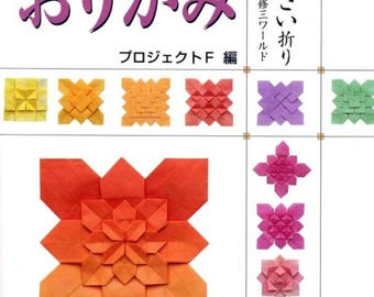 """JAPANESE 3D ORIGAMI Pattern-""""Fujimoto Hortensia Origami""""-full complete Japanese Craft E-Book #247.Instant Download Pdf file."""
