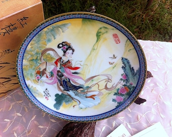 Colorful oriental decorative plate 1st of Beauties from the Red Mansion series by master artist Zhao Hiuim and from Bradford Exchange 1985