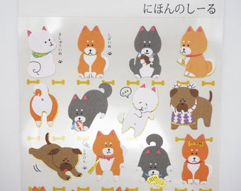 Shiba Inu stickers, Japanese stickers, kawaii stickers, cute dog stickers, cute planner stickers, pug stickers, dog breed stickers, emoji
