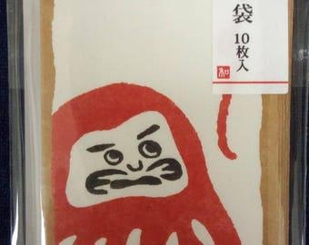 Small Envelope Gift Washi Japan