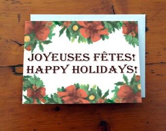 Carte de noël -  joyeuses fêtes