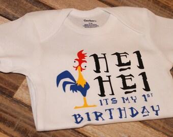Hei Hei it's my first birthday shirt; first birthday shirt; moana first birthday shirt; hei hei shirt; moana birthday shirt; moana birthday