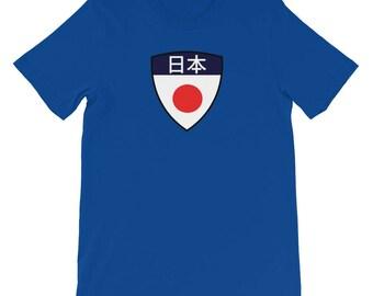 Japan World Cup Shirt