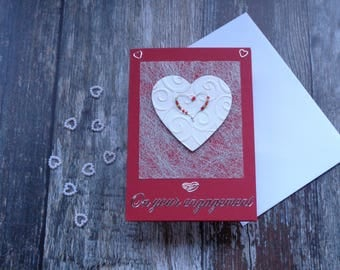 Handmade Engagement card, Congratulations on your engagement
