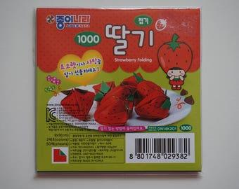 Strawberry Origami Folding Paper