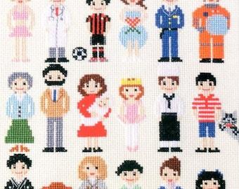 Kawaii & Unique Cross Stitch Designs, Hand Embroidery Pattern, Easy Cross Stitch Tutorial, Cross Stitch Pattern Funny, Family Portrait,B1869