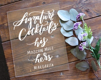 Signature Cocktails Sign, Acrylic Wedding Sign, Signature Drinks Sign, Bar Menu Sign, Rustic Modern Weddings, 8x10