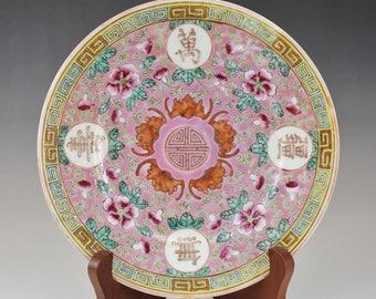 Chinese Export Famille Rose Canton Enamel Porcelain Plate