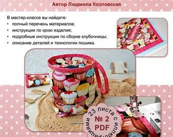 "PDF Sewing Tutorial ""Knitting bag""(in Russian) Yarn organiser Sewing tutorial Wristlet Project Bag pattern Sewing basics Knitting Tote"