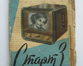 Vintage Soviet technical passport for TV. USSR 1963