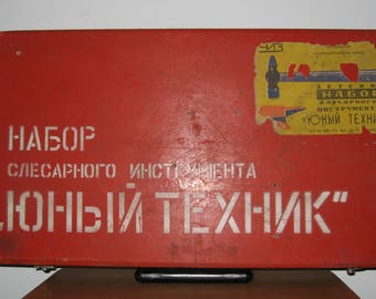 Vintage Soviet wooden box from the set Young Technician USSR 1979