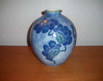 French Art Deco Camille Tharaud Porcelain Vase Limoges 1930 / 1940