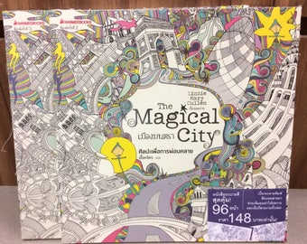 The Magical City Coloring Book By Lizzie Mary Cullen Adult Therapy Anti Stress Painting