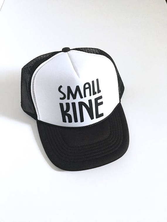 Kids Small Kine Trucker Hat| Black and printed vinyl | keiki hat| Aloha Hat| surf hat| Kids Hat| Hawaii Hat| Pineapple Hat| Pineapple| Beach