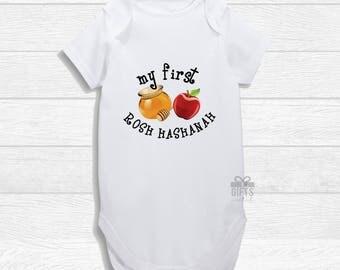 Rosh Hashana Baby Onesie - My First Rosh Hashana - Rosh hashana Bodysuit - Jewish New Year - jewish baby gift - Jewish Infant - Hebrew Year