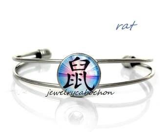 Bracelet chinese zodiac rat silver color