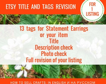 Tag Revision Seo help Shop help Etsy tags Etsy description Etsy Tagging Etsy listings New seller Seo Etsy Seo Etsy SEO Help Keywords