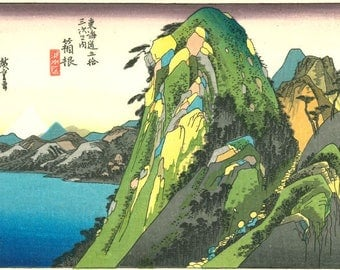 Japanese Lake Woodblock Reproduction by Ando Hiroshige Picture Fine Art Print Poster A3 A4