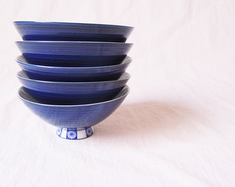 1980s Japanese Vintage Rice Bowls Set of 5