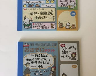 SANRIO - POCHACCO or The VAUDEVILLE Duo Notepads