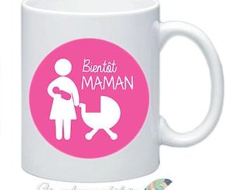 Mug #7 customizable baby birth pregnancy announcement