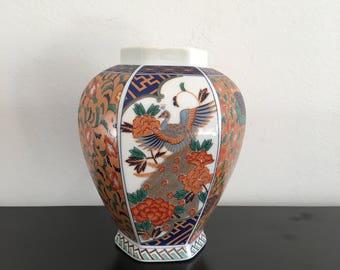 Vintage, Japanese Vase, Imari style,Porcelain Oriental Vase, Made In Japan, Japanese pottery, Japanese Porcelain, Oriental Decor, Hexagonal
