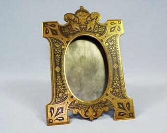 Antique Damasquin Picture Frame