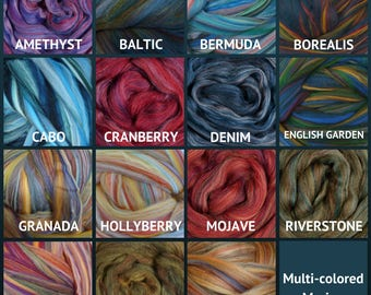 Multi-colored Merino Wool Roving - Felting Fiber - Spinning Fiber - sold by the ounce