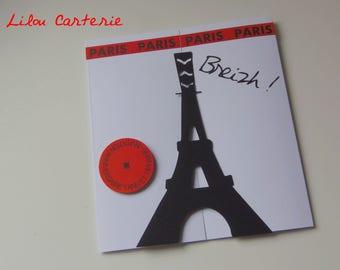 Adult birthday invitation, Paris France
