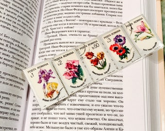 Metallic International Floral Postage Stamp Bookmark
