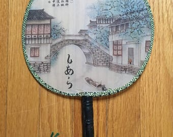 Chinese fan with scenery image. 1970s.