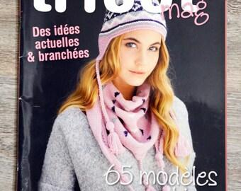 Magazine knitting magazine ' 8-65 templates for the winter