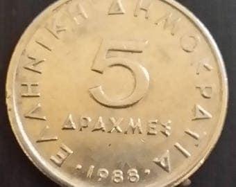 Coin 5 drachmas 1988 Greece