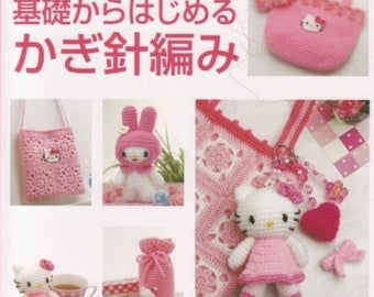 Hello Kitty Crochet Pattern ,Crochet Pattern eBook - Hello Kitty Amigurumi Ebook ,Japanese Craft Ebook , PDF - instant download