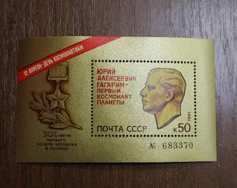 Space, Soviet post stamp Block, Cosmonaut Yuri Gagarin, post stamp, Illustration, Soviet Vintage, made in USSR, 1980s