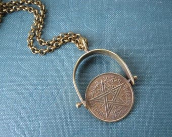 Spinning Morocco Moroccan 1945 1 Franc Coin Pendant in Brass Frame. One of a Kind. Ready to Ship.