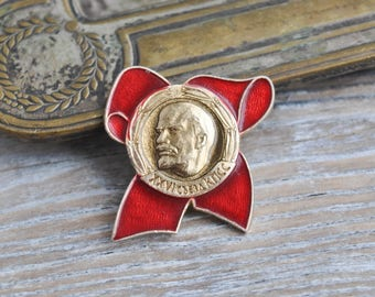 "Vintage Soviet Russian badge,pin.""LENIN"""