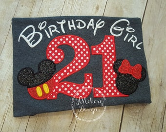 Disney-Inspired Birthday Shirt - 16th - 21st - 40th - 50th - 60th - Custom Birthday Tee 885a both