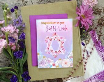 """Bat Mitzvah Greeting Card - 4.5"""" x6.25"""", Boho, Bohemian, Blank Card, Free Spirit, Jewish"""